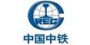 CHINA RAILWAY GROUP LIMITED