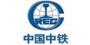 CHINA RAILWAY GROUP LIMITED