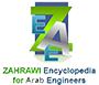 Abdullah M Bin Braik Est (Zahrawi  Encyclopedia)
