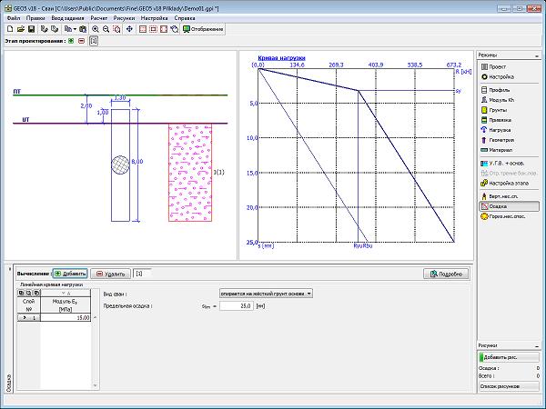 СП 501022003 Проектирование и устройство свайных