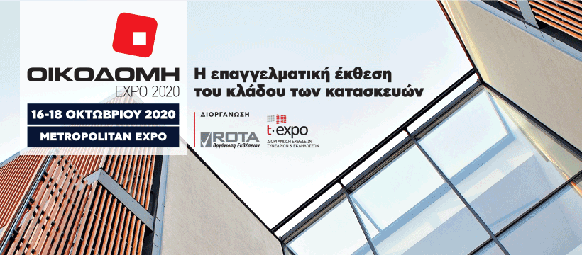 3dr_buildexpo_greece_2020.png