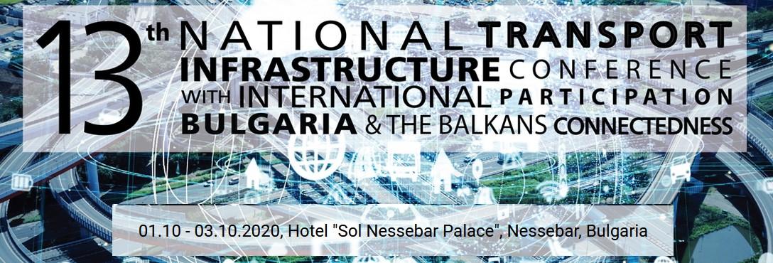 geo5_conferenceroad_bulgaria_2020.jpg