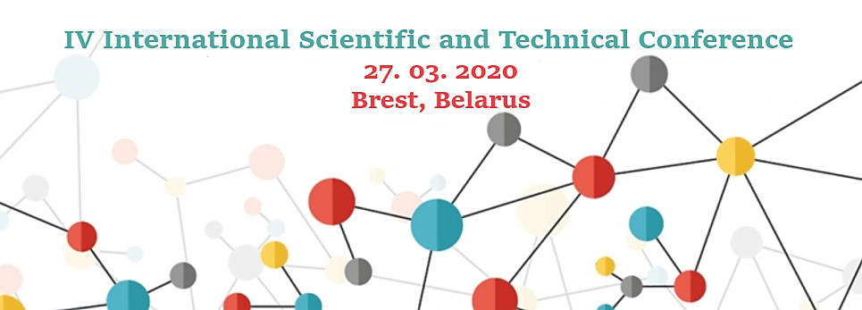 geo5_international_conference_belarus_2020-1.png
