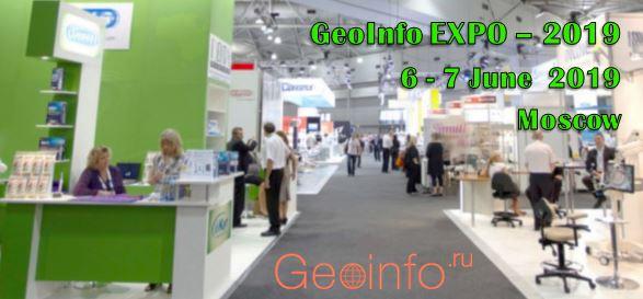 geoinforu2019-1.JPG