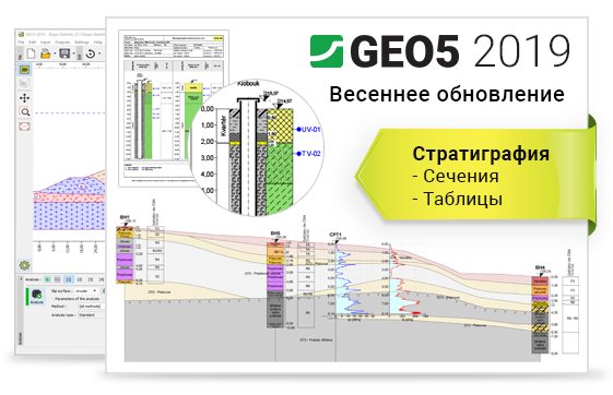 ru-homepage-2019-spring.png