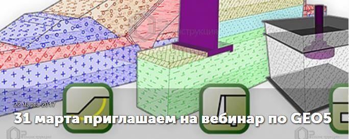 webinar_ru-2.JPG