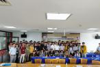 geo5-seminar-ho-chi-minh-city-vietnam-2020_a